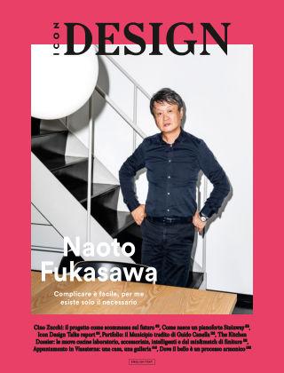 Icon Design 2018-06-05