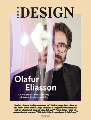 Icon Design 2018-07-12