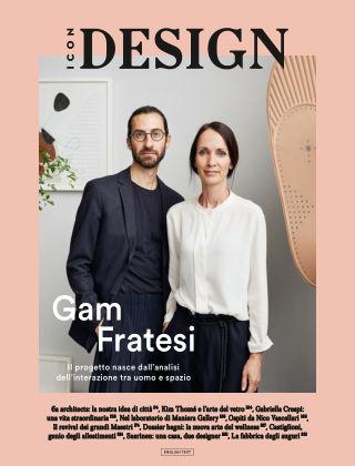 Icon Design 2018-09-04