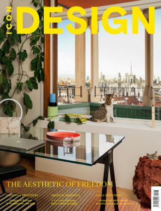 Icon Design 2019-04-06
