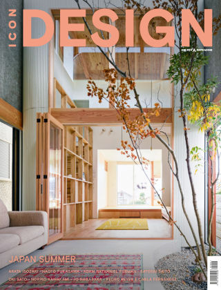 Icon Design 2019-07-11