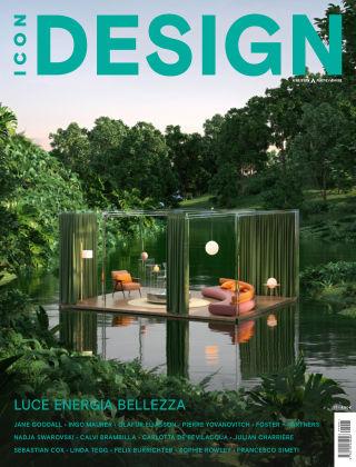 Icon Design 2019-10-08