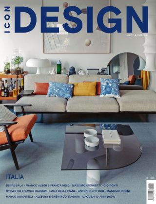 Icon Design 2020-01-09
