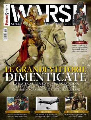 Focus Storia Wars 2018-02-10
