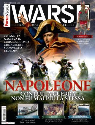 Focus Storia Wars 2019-08-03