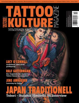 Tattoo Kulture Magazine #07