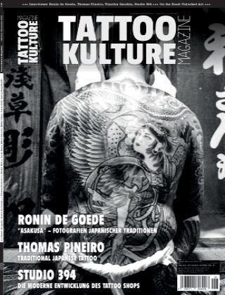 Tattoo Kulture Magazine #47