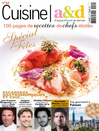 Cuisine AD - AD Kitchen No.52