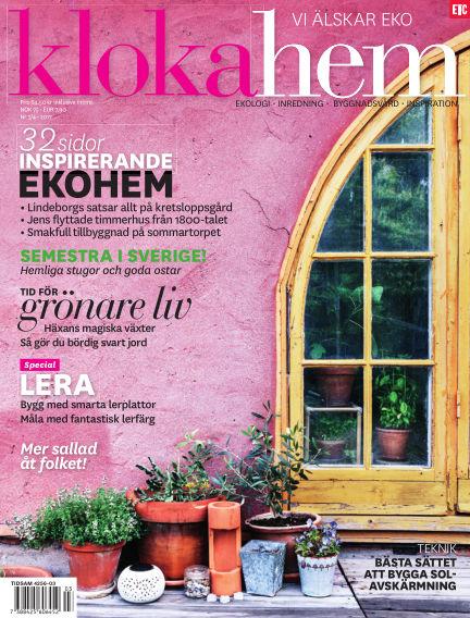 Kloka Hem (Inga nya utgåvor) June 27, 2017 00:00