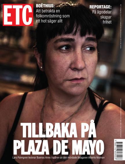 ETC (Inga nya utgåvor) July 04, 2015 00:00