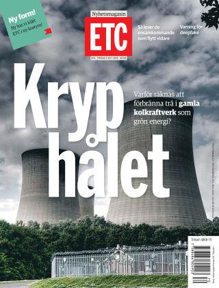 ETC (Inga nya utgåvor) 2018-10-05