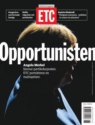 ETC (Inga nya utgåvor) 2018-12-07