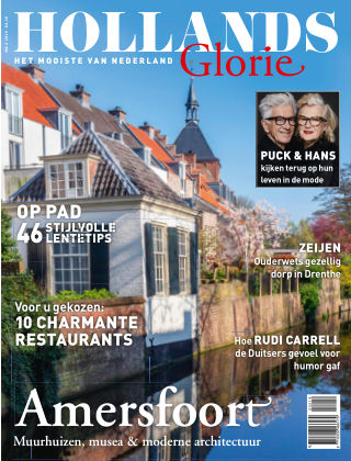 Hollands Glorie 022019