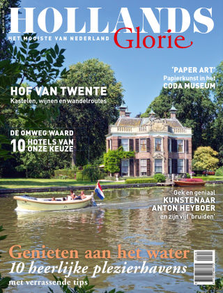 Hollands Glorie HG032019