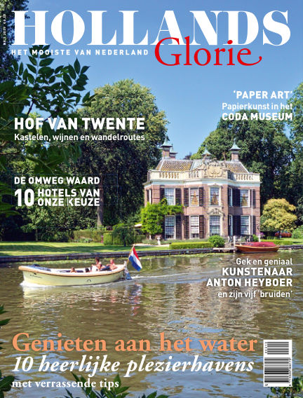Hollands Glorie May 04, 2019 00:00