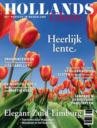 Hollands Glorie 02 2020