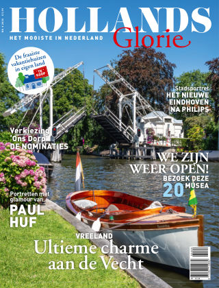 Hollands Glorie 08-2020