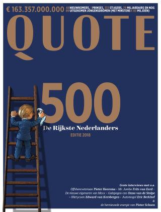 Quote 500 2018