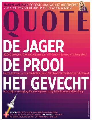 Quote 010 2021
