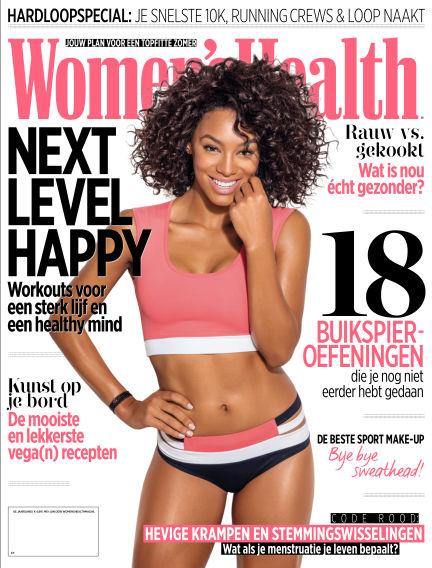 Women's Health - NL April 12, 2018 00:00