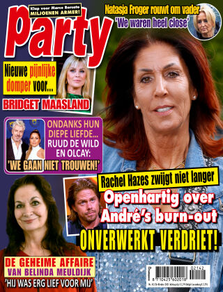Party 42