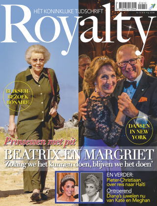 Royalty 10
