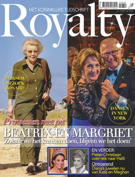 Royalty December 12, 2018 00:00