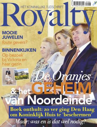 Royalty 3