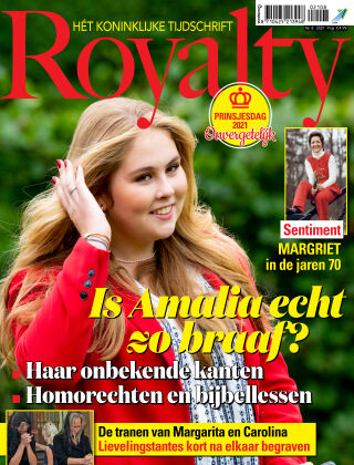 Royalty 8