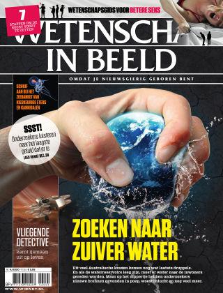 Wetenschap in Beeld 04 2020