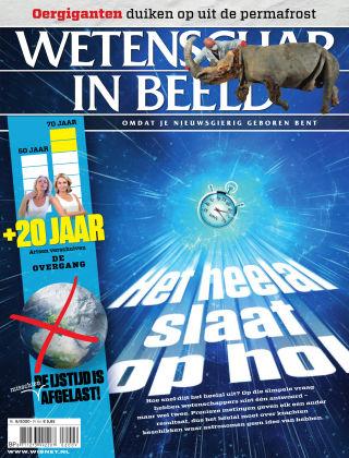 Wetenschap in Beeld 09 2020