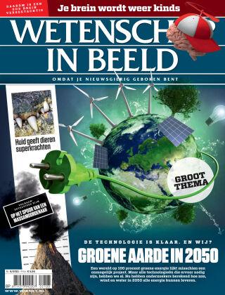 Wetenschap in Beeld 2021-08
