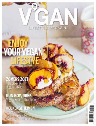 V'GAN Lifestyle 03 2020