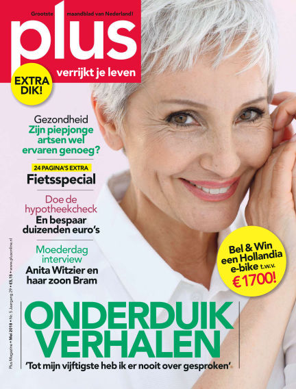 Plus Magazine May 25, 2018 00:00