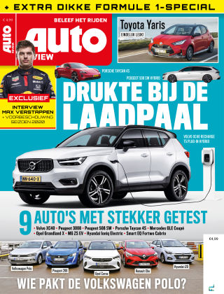 Auto Review 03-2020