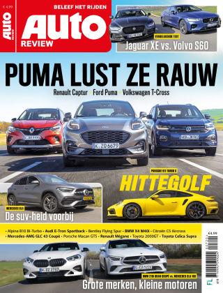 Auto Review 07-2020