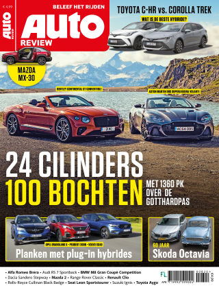 Auto Review 08-2020