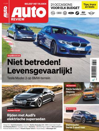 Auto Review 03-2021