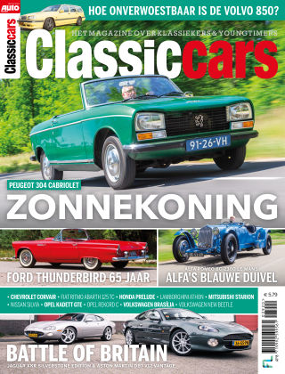 Classic Cars 39