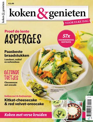 koken & genieten 04-2021
