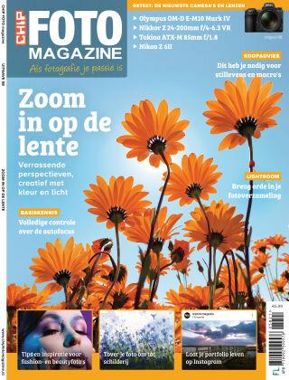CHIP FOTO magazine 58