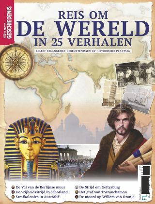 Alles over Geschiedenis - Speciale Editie Reis om de wereld 1