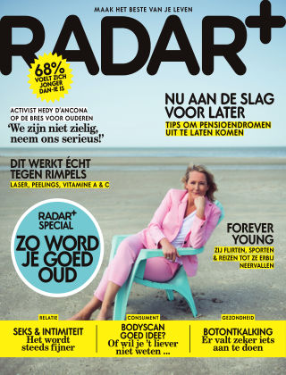 RADAR+ 2019-03