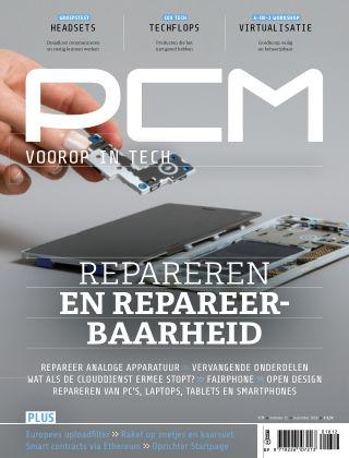 PCM 12-2018
