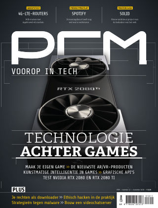 PCM 11-2018_