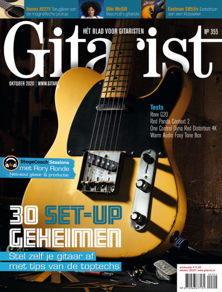 Gitarist September 17, 2020 00:00