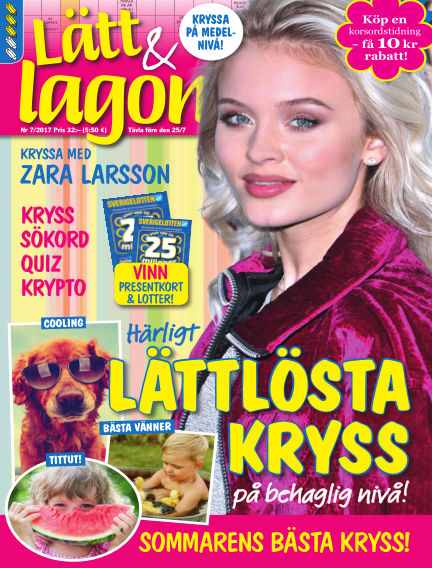 Lätt & Lagom June 21, 2017 00:00