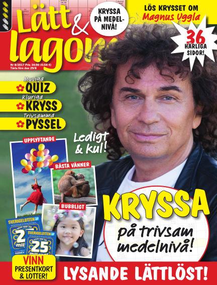 Lätt & Lagom July 18, 2017 00:00