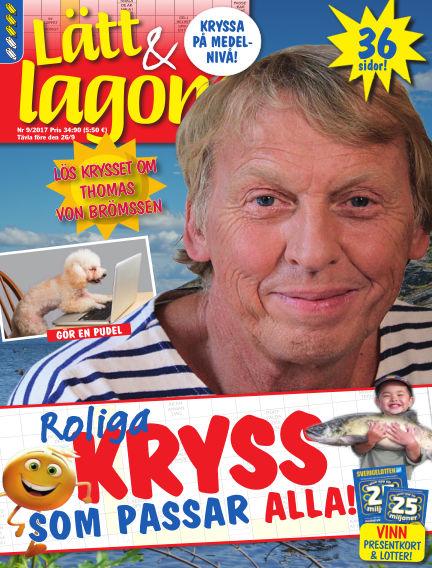 Lätt & Lagom August 22, 2017 00:00
