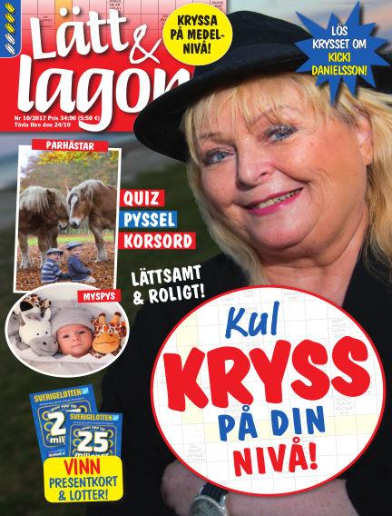 Lätt & Lagom September 19, 2017 00:00